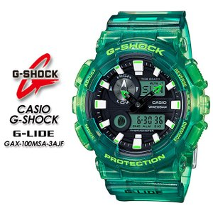 G-SHOCK Gショック G-LIDE Gライド GAX-100MSA-3AJF|spray