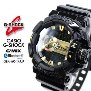 G-SHOCK Gショック ジーミックス GBA-400-1A9JF|spray