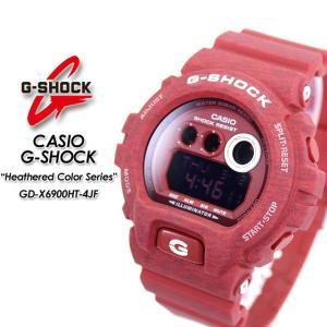 G-SHOCK Gショック Heathered Color Series GD-X6900HT-4JF|spray
