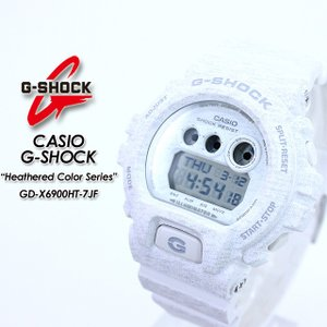 G-SHOCK Gショック Heathered Color Series GD-X6900HT-7JF|spray
