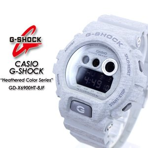 G-SHOCK Gショック Heathered Color Series GD-X6900HT-8JF|spray