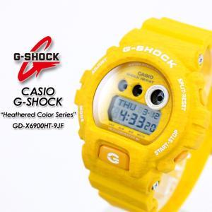 G-SHOCK Gショック Heathered Color Series GD-X6900HT-9JF|spray