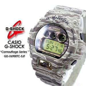 G-SHOCK Gショック  Camouflage Series  GD-X6900TC-5JF|spray