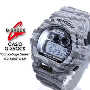 G-SHOCK Gショック  Camouflage Series  GD-X6900TC-8JF|spray