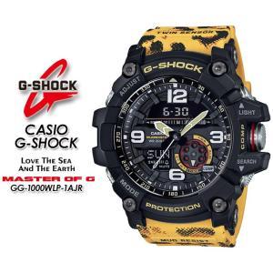 G-ショック Gショック GR-B100WLP-7AJR CASIO G-SHOCK|spray