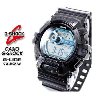 G-SHOCK Gショック G-LIDE GLS-8900-1JF|spray