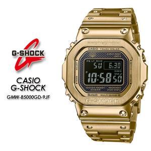 G-ショック Gショック 電波 ソーラー GMW-B5000GD-9JF CASIO G-SHOCK|spray