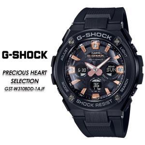 G-ショック Gショック 電波 ソーラー GST-W310BDD-1AJF プレシャス ハート セレクション CASIO G-SHOCK|spray