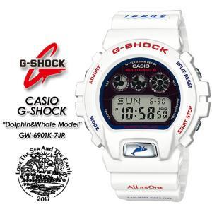 G-SHOCK Gショック イルカ クジラ モデル アイサーチ・ジャパン 電波ソーラー タフソーラー GW-6901K-7JR|spray