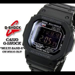 Gショック G-SHOCK マルチバンド6 GW-M5610-1BJF|spray