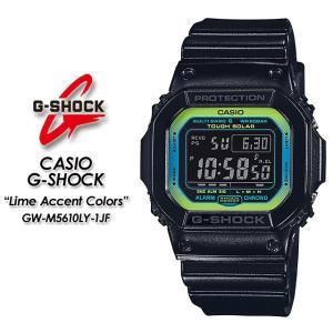 G-SHOCK Gショック  ライムアクセントカラー シリーズ 電波 ソーラー GW-M5610LY-1JF|spray