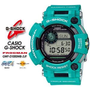 Gショック G-SHOCK GWF-D1000MB-3JFカシオ ジーショック FROGMAN フロッグマン Master in MARINE BLUE 腕時計|spray
