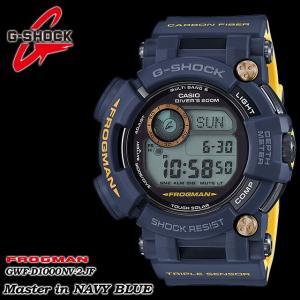 Gショック G-SHOCK ソーラー電波 GWF-D1000NV-2JF カシオ ジーショック FROGMAN フロッグマン Master in NAVY BLUE マスター・イン・ネイビーブルー  腕時計|spray