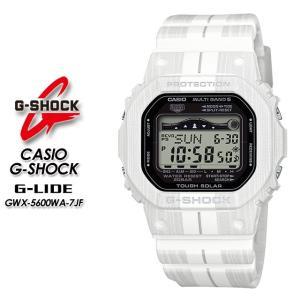 G-SHOCK Gショック  G-LIDE ジーライド タフソーラー GWX-5600WA-7JF|spray