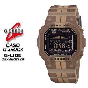 G-SHOCK Gショック  G-LIDE ジーライド タフソーラー GWX-5600WB-5JF|spray