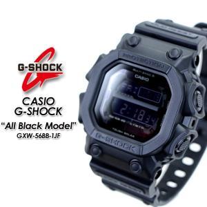 G-SHOCK Gショック  All Black Model オールブラック モデル GXW-56BB-1JF|spray