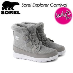 ソレル SOREL LL5325 ソレルエクスプローラーカーニバル Sorel Explorer Carnival ブーツ レディース 女性用 spray