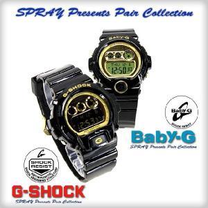 G-SHOCK Gショック スプレイ プレゼンツ ペア コレクション SPRAY-016 (DW-6900CB-1JF/BG-6901-1JF)|spray
