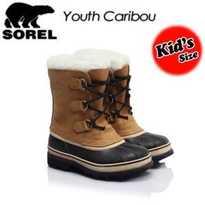 ソレル SOREL ユース カリブー  Youth Caribou LY1000 キッズ 子供用|spray