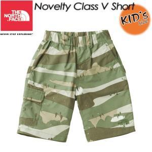 ノースフェイス THE NORTH FACE NBJ41755  Novelty Class V Short ノベルティークラスファイブショーツ|spray