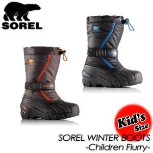 SOREL ソレル Children Flurry チルドレンフルーリー NC1885 キッズ 子供用|spray