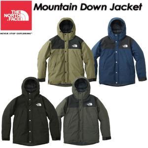 THE NORTH FACE ノースフェイス Mountain Down Jacket マウンテンダウンジャケット ND91737 spray