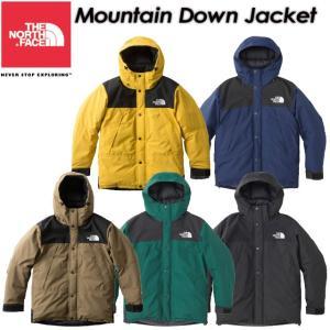 ノースフェイス ダウンジャケット メンズ  ND91837 THE NORTH FACE マウンテンダウンジャケット Mountain Down Jacket|spray