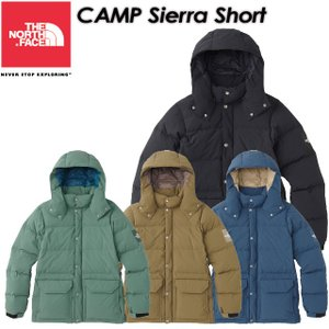 ノースフェイス ダウンジャケット メンズ  ND91847 THE NORTH FACE キャンプシェラショート CAMP Sierra Short|spray