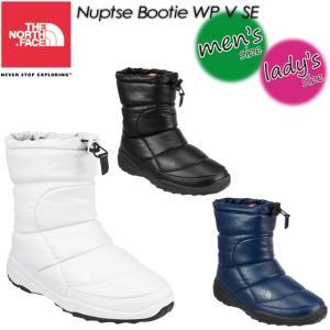 THE NORTH FACE ノースフェイス Nuptse Bootie WP V SE  ヌプシ ブーティ ウォータープルーフ V SE NF51680|spray
