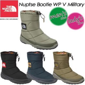 ノースフェイス THE NORTH FACE  NF51681 Nuptse Bootie WP 5 MIL ヌプシ ブーティー ウォータープルーフ ミリタリー 男女兼用 ブーツ 長靴|spray