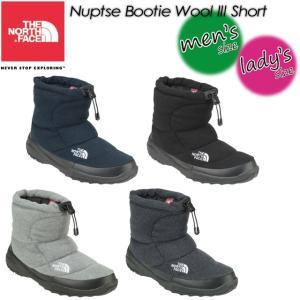 THE NORTH FACE ノースフェイス Nuptse Bootie Wool 3  Short ヌプシ ブーティー ウール 3 ショート NF51787|spray