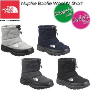 ノースフェイス THE NORTH FACE NF51879 ヌプシ ブーティー ウール 4 ショート  Nuptse Bootie Wool 4 Short|spray