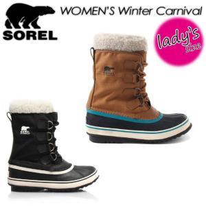 ソレル SOREL ウインターカーニバル Winter Carnival NL1495|spray
