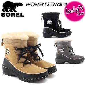 ソレル SOREL NL2532 Tivoli III ティボリIII|spray
