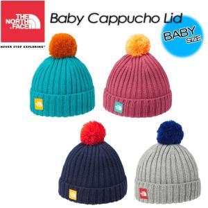 THE NORTH FACE ノースフェイス  Baby Cappucho Lid カプッチョリッド NNB41500|spray