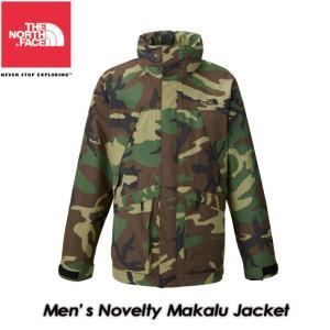 ノースフェイス THE NORTH FACE ノベルティーマカルージャケット Novelty Makalu Jacket NP61516|spray