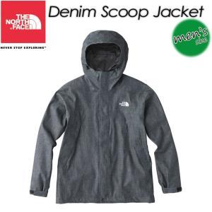THE NORTH FACE ノースフェイス Denim Scoop Jacket デニムスクープジャケット NP61720|spray