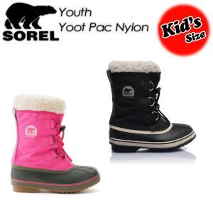 ソレル SOREL NY1879 Yoot Pac Nylon ユートパックナイロン|spray