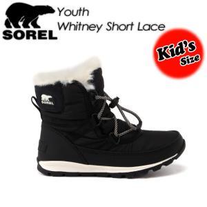 ソレル SOREL ユースウィットニーミッドショートレース Youth Whitney Short Lace NY1897|spray