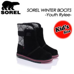 SOREL ソレル Youth Rylee ユースライリー NY2421 ブーツ キッズ 子供用|spray