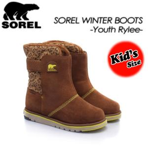 SOREL ソレル Youth Rylee ユースライリー NY2422 ブーツ キッズ 子供用|spray
