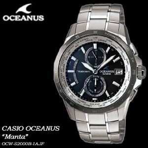 オシアナス OCEANUS  OCW-S2000B-1AJF  マンタ  Manta  腕時計|spray