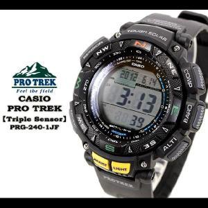 プロトレック PRO TREK  PRG-240-1JF トリプルセンサー 腕時計|spray