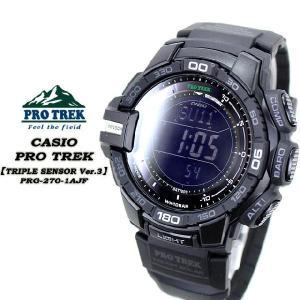 プロトレック PRO TREK 電波ソーラー PRG-270-1AJF タフソーラー トリプルセンサーVer.3 腕時計|spray
