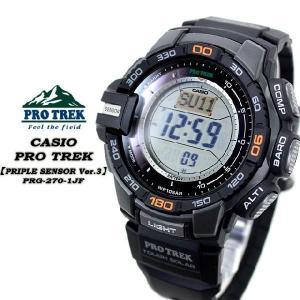 プロトレック PRO TREK 電波ソーラー PRG-270-1JF タフソーラー トリプルセンサーVer.3 腕時計|spray