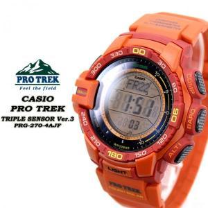 プロトレック PRO TREK  電波ソーラー  PRG-270-4AJF タフソーラー トリプルセンサーVer.3 腕時計|spray