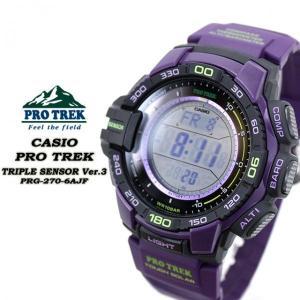 プロトレック PRO TREK  PRG-270-6AJF 電波ソーラー タフソーラー トリプルセンサーVer.3 腕時計|spray