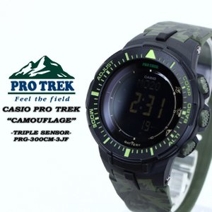 PRO TREK プロトレック  タフソーラー トリプルセンサー カモフラージュ PRG-300CM-3JF|spray