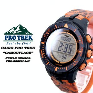 プロトレック PRO TREK  電波ソーラー  PRG-300CM-4JF タフソーラー トリプルセンサー カモフラージュ 腕時計|spray