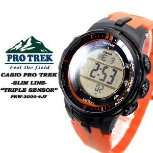 プロトレック PRO TREK  電波 ソーラー PRW-3000-4JF MULTIBAND 6 腕時計|spray
